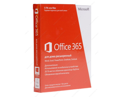 ПО Microsoft Office 365 Home Premium 32-bit/x64 Russian 1YR 5PC (ВОХ) [6GQ-00232]